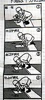 050427kara-kuri-toHukuro